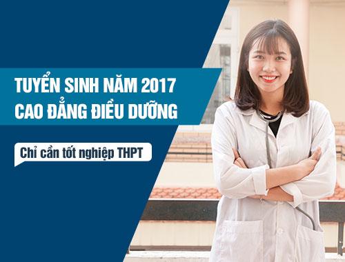 Trường cao đẳng Y Dược TPHCM thông báo tuyển sinh năm 2017