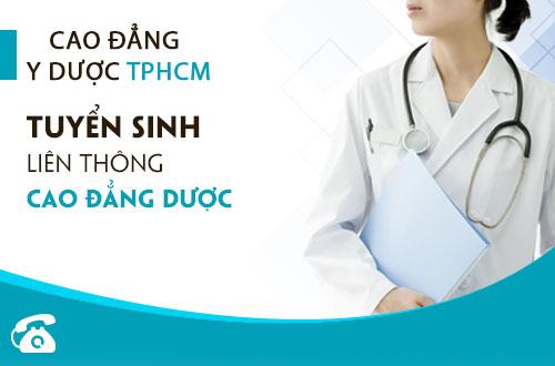Hồ sơ liên thông Cao đẳng Dược TPHCM năm 2018