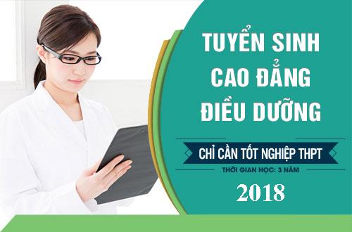 Thông báo tuyển sinh Cao đẳng Điều dưỡng TPHCM năm 2018