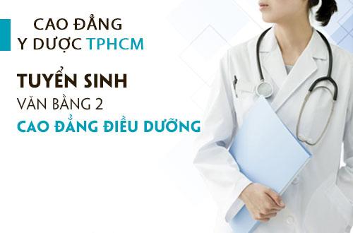 Thời hạn nộp hồ sơ văn bằng 2 Cao đẳng Dược TPHCM năm 2017 đến khi nào?