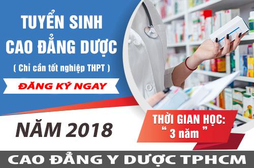 Học Cao đẳng Dược TPHCM năm 2018 chỉ cần tốt nghiệp THPT